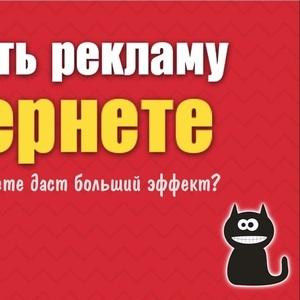 Размещение Обьявлений в интернете недорого ! Бобруйск