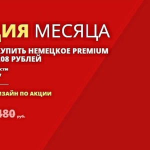 Продажа -Установка немецких Окон Бобр/Минск