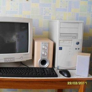 Продам персональный компьютер