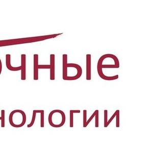 Переводы и нотариальное заверение документов в Бобруйске