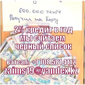 Вам нужны наличные в Беларуси? Мы даем человеку от 10 тысяч долларов