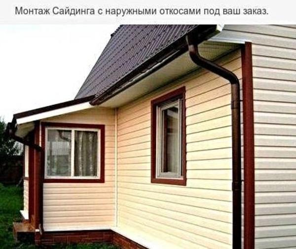 Кровля/Сайдинг/Сруб монтаж под ключ Бобруйск и рн 4