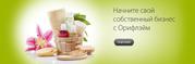 Откройте для себя новые возможности с компанией Орифлейм!