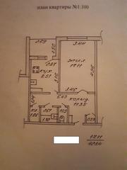 Продам 1-комнатную квартиру на 6 мкр