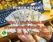 Мы работаем со всем регионом в Беларуси для выдачи кредита